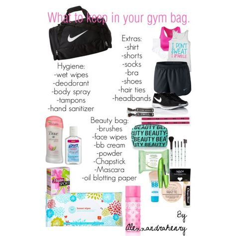 What to keep in your gym bag