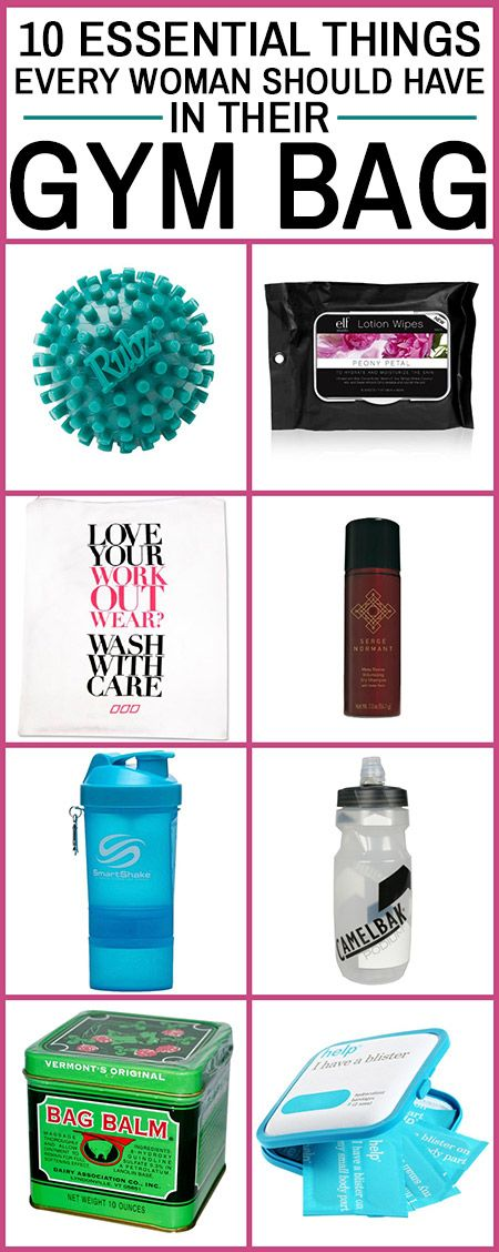 essential things every woman should have in their gym bag