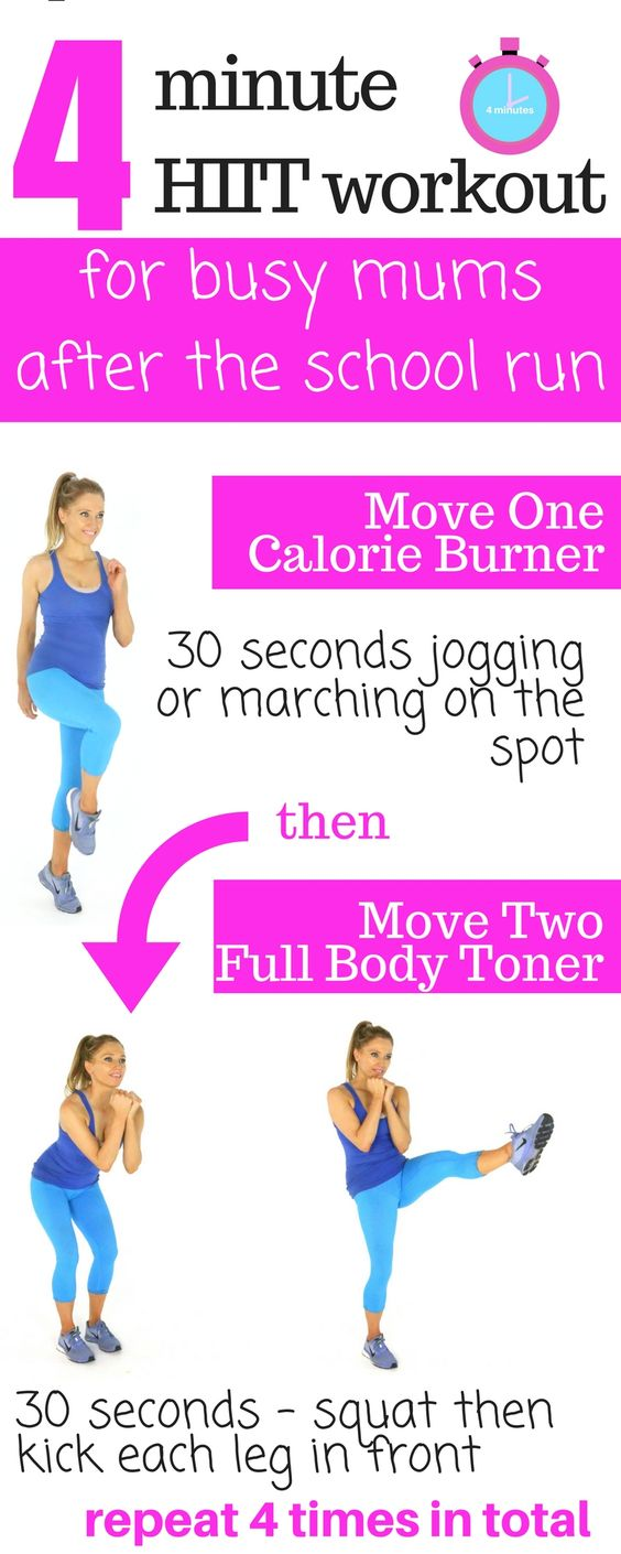 hiit workout for busy women