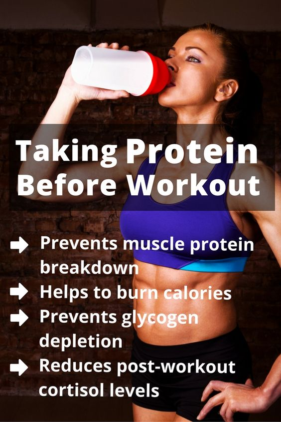 taking protein before workout
