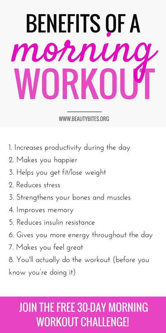 Benefits of a morning workout