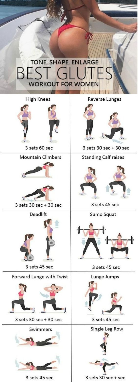glutes workout for women