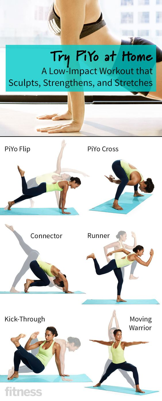 Try PiYo at home